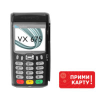 Мобильный терминал Verifone Vx675